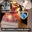 s999純銀璀璨之心項鍊(藍鑽)