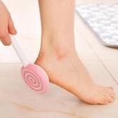 磨脚器 居家家雙面磨腳石搓腳板腳去死皮老繭角質工具修腳器腳后跟搓腳石 全館免運