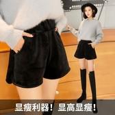短褲 女秋款外穿潮秋冬季毛呢打底百搭顯瘦金絲絨闊腿高腰【快速出貨】