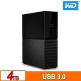 【綠蔭-免運】WD My Book 4TB 3.5吋外接硬碟(SESN)