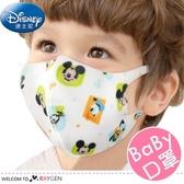 迪士尼 時尚兒童立體口罩 6入/裝 防塵口罩 可水洗 重複使用