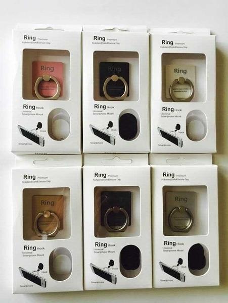 88柑仔店~手指環支架 鑰匙扣支架 金屬支架 iPhone平板支架
