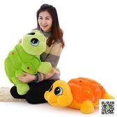 玩偶 可愛小烏龜抱枕玩偶公仔海龜毛絨玩具兒童生日禮物送女生創意 歐歐流行館