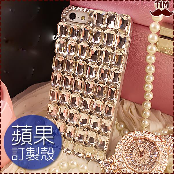 蘋果 IPhone X 8 7 6 Plus 方形水晶滿鑽 水鑽殼 保護殼 貼鑽殼 水鑽保護殼