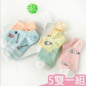 現貨-襪子-夏季插圖糖果配色舒適棉短筒襪Kiwi Shop奇異果0410【SXA002】