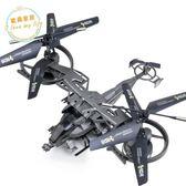 遙控飛機遙控飛機無人直升戰斗機兒童玩具充電航模型搖控飛行器jy【父親節好康八八折】