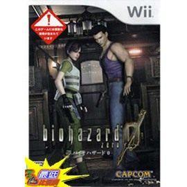 [玉山最低網]  Wii遊戲- 惡靈古堡0-Wii日文版  $9999
