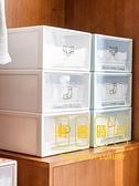 內衣襪子收納盒家用抽屜式放文胸內褲的儲物盒子分隔整理箱【輕奢時代】