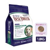 寵物家族-BEST BREED貝斯比-低敏無穀系列-全齡犬雞肉+蔬果配方1.8KG