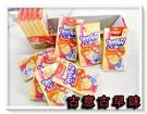 古意古早味 吸吸樂(CC樂/10小盒) 懷舊零食 果汁粉 綜合水果口味 (同 香煙糖 水果香煙糖)