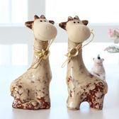 創意家居裝飾品小擺件結婚禮物歐式陶瓷鈴鐺鹿客廳酒櫃工藝品【元氣少女】