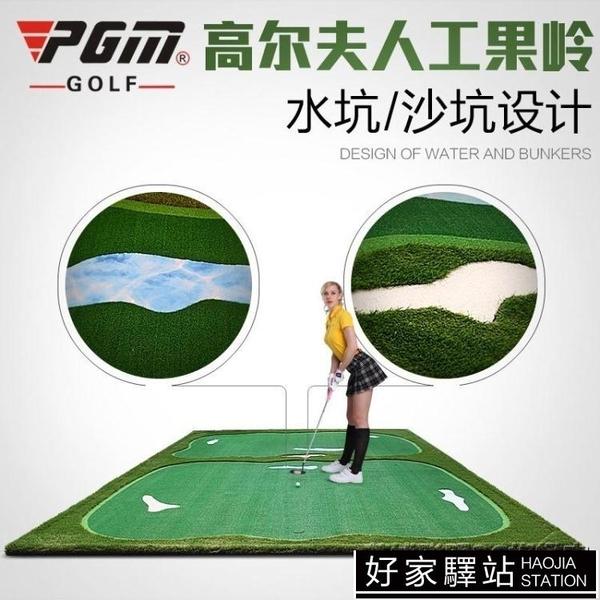 高爾夫推桿練習器室內辦公室家用果嶺練習器人工室外庭院套裝球場