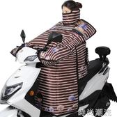 電動車擋風被冬季加絨加厚加大電瓶三輪車踏板摩托車防水防風保暖 雙十二全館免運
