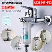 韓國進口淋浴水龍頭前置過濾器智慧馬桶蓋過濾器濾芯自來水凈水器 俏女孩