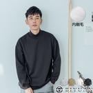 高領刷毛大學T【OBIYUAN】 開衩長袖T恤 素面 保暖衣服 共4色【X612】