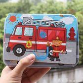 兒童拼圖 兒童9片12片15片20片木質拼圖鐵盒裝寶寶早教益智玩具2-3-4歲禮物