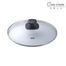 【德國 Fissler】玻璃鍋蓋 28cm【Casa More美學生活】
