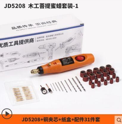 電磨機迷你小型玉石木雕電動雕刻刀筆