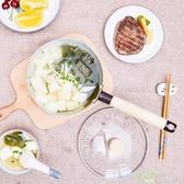 湯鍋 日式雪平鍋奶鍋陶瓷不粘鍋湯鍋煮面料理加厚電磁爐通用 【快速出貨】