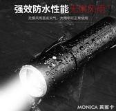 手電筒強光充電 特種兵氙氣燈T6L2迷你 26650多功能防水超亮 莫妮卡小屋