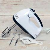 220V 電動打蛋器自動家用手持小型烘焙打雞蛋攪蛋機攪拌器蛋糕奶油 aj6613『紅袖伊人』