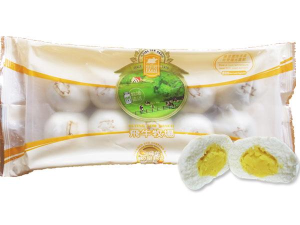 【飛牛牧場.牛奶生活館.乳香奶皇包】100%鮮奶濃純香  2包220元更優惠