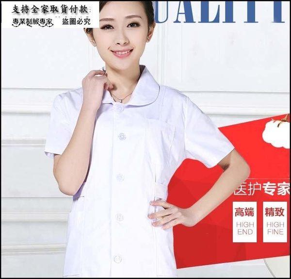 小熊居家護士服 新款娃娃領對襟短袖夏裝醫生工作服 圓領護士服特價