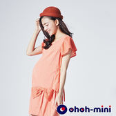 【ohoh-mini孕婦裝】奢華立體雕花孕婦洋裝
