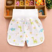 夏季寶寶短褲薄紗布高腰護肚嬰兒短褲子透氣吸汗男兒童睡褲三角衣櫥