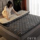 床墊硬軟墊被加厚床褥子家用雙人1.5m1.8米租房專用學生宿舍單人
