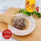 【譽展蜜餞】化核百草梅/220g/100元