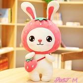 玩偶抱枕兔子毛絨玩具抱枕可愛超萌布偶抱睡公仔床上安撫玩偶女孩娃娃女生 JUST M