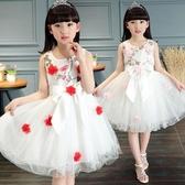 童裝女童連衣裙2020夏裝新款中大童兒童公主裙夏季小女孩裙子禮服 零度3C