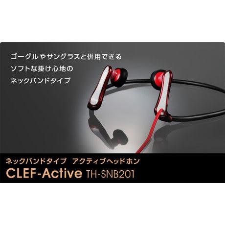 TDK CLEF-Active Neckband TH-SNB201 IPX4 防潑水後掛式運動型耳機,公司貨