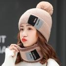 帽子女秋冬天毛線帽可愛百搭圍脖套裝帽韓版時尚加絨加厚針織帽潮 露露日記