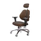 GXG 雙背涼感 電腦椅 (鋁腳/3D升降扶手) 型號2995 LUA9