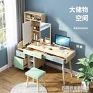 梳妝臺收納櫃一體臥室現代簡約電腦桌化妝桌...