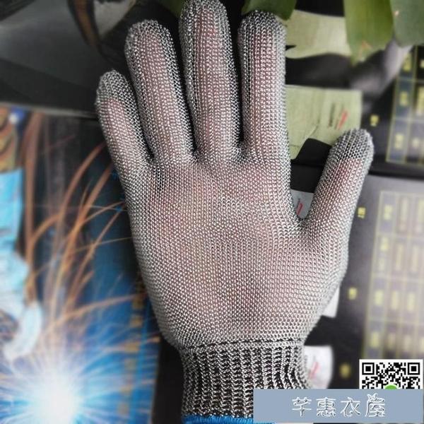 防割手套 5級防割防刺服裝裁剪鋼絲防護手套金屬廚房五指勞保工作防爆手套 免運