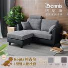 【班尼斯國際名床】日本熱賣 Kojila...