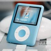 MP3 學生mp3音樂播放器有屏幕迷你可愛隨身聽mp4運動跑步型外放插卡P3 多色