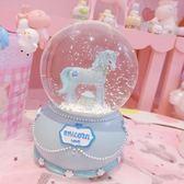少女心可愛花邊獨角獸飄雪水晶球 燈光音樂卡通桌面擺件裝飾  CJ4429『毛菇小象』
