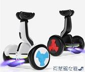 領奧電動自平衡車成年雙輪兒童智能代步帶扶桿越野兩輪體感平行車 快速出貨