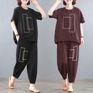 大尺碼套裝~226#胖mm200斤加肥加大碼套裝女裝遮肚寬松顯瘦休閑運動兩件套M2F-B142胖妞衣櫥
