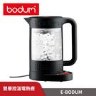 丹麥Bodum E-Bodum 雙層控溫電熱壺 黑 BD11659-01 台灣公司貨