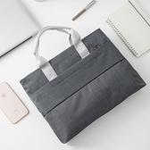 補習書袋女韓版公文包手提職業通勤簡約大容量帆布包文件袋【聚寶屋】