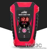 汽車摩托車12v24v伏電瓶充電器全智能通用自動修復型蓄電池充電機