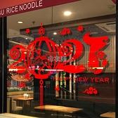 2021新年元旦裝飾櫥窗玻璃門貼紙店鋪牛年布置窗花貼春節燈籠 【快速出貨】
