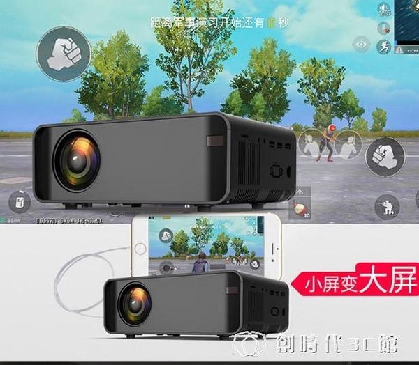 新款投影儀家用wifi無線手機同屏家庭影院臥室4k高清3D 【新年快樂】