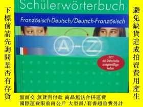 二手書博民逛書店PONS罕見SchülerwörterbuchY184422 k
