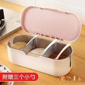 2個裝 調料罐套裝調味料罐子廚房帶蓋味精鹽罐佐料收納盒【倪醬小舖】